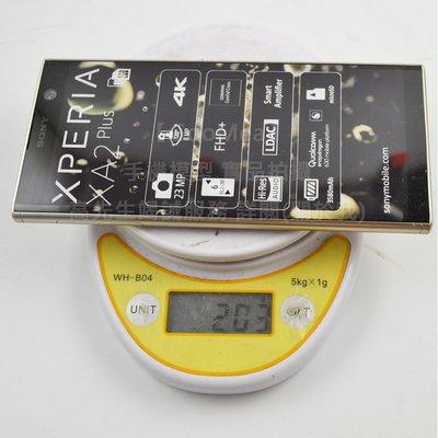 【GooMea】原裝 黑屏Sony索尼 Xperia XA2 Plus 6吋展示模型Dummy包膜假機整人摔機拍戲樣品道