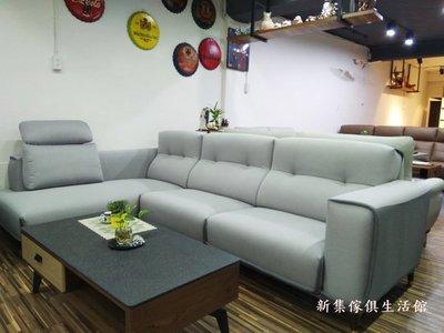 【新集傢俱】艾略特L型布沙發/極致涼感防汙機能布/機能布沙發1807-1028