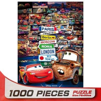 汽車總動員拼圖 1000片拼圖 QFT28B /一盒入(促620) 迪士尼 Disney Cars 世界大賽 75cm