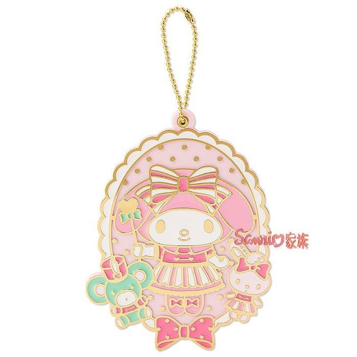 《東京家族》日本三麗鷗美樂蒂歡樂遊行系列巧妝鏡化妝鏡 吊飾小挂件