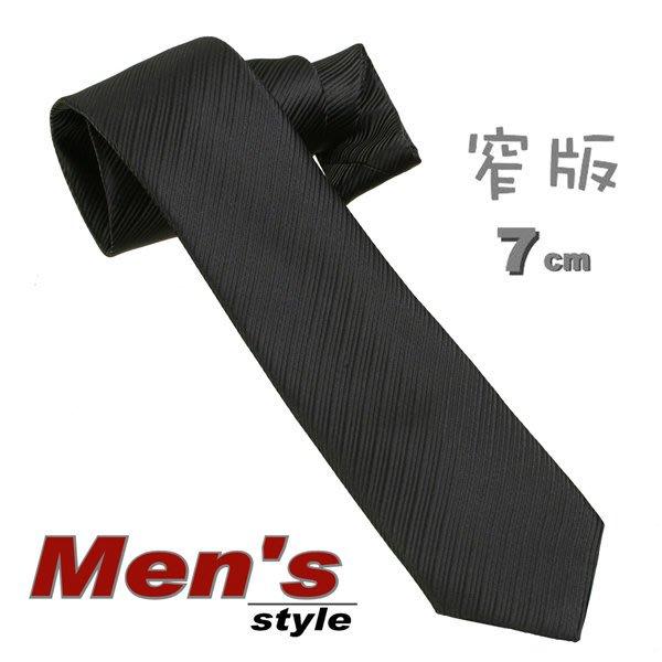 ☆vivi 領帶家族☆↘↘流行窄版。手打7cm、No.546-1s黑、546-2s灰 ~拉鍊的也有~
