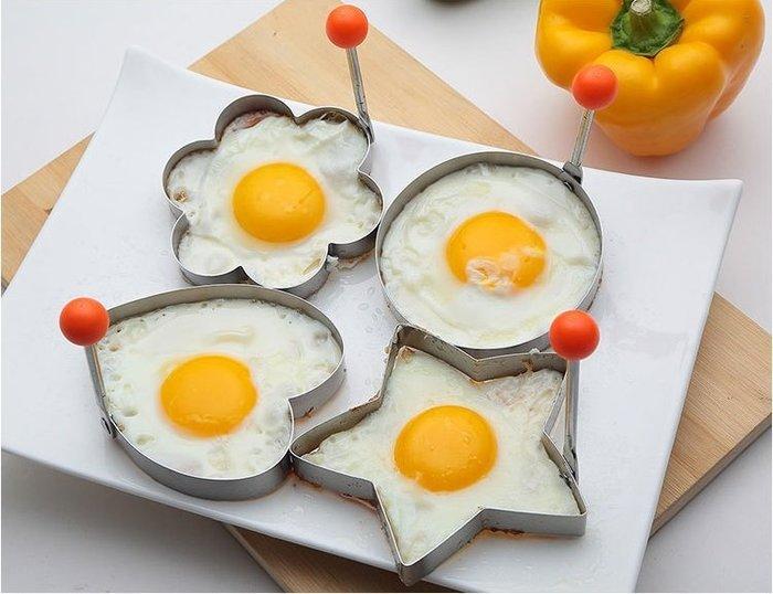 *水蘋果*C-129 加厚不銹鋼/不繡鋼煎蛋器煎蛋模 創意煎蛋圈煎蛋模型圓形愛心花型五角星