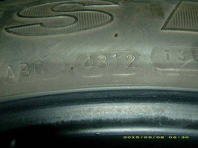 瑪吉斯 235/55R18 中古 輪胎  OBD 抬頭顯示器 HUD TPMS 胎壓偵測器 汽車
