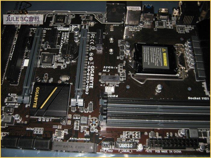 JULE 3C會社-技嘉 B150-HD3 B150/DDR4/支援六七代/M2/PCI*2/保內/1151 主機板