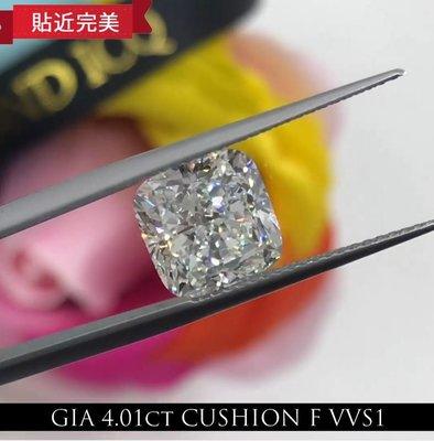 高清貼近完美,証書超淨4卡墊形鑽石,枱面更大,看上來更多折射面更好火