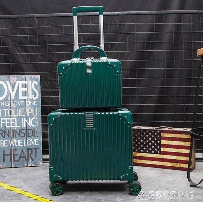 旅遊旅行箱小清新拉杆箱女迷你行李箱子18寸小型登機箱子母箱 YXS