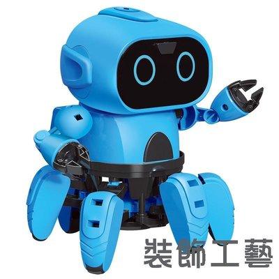 DIY手動拼裝機器人紅外線手勢感應自動...