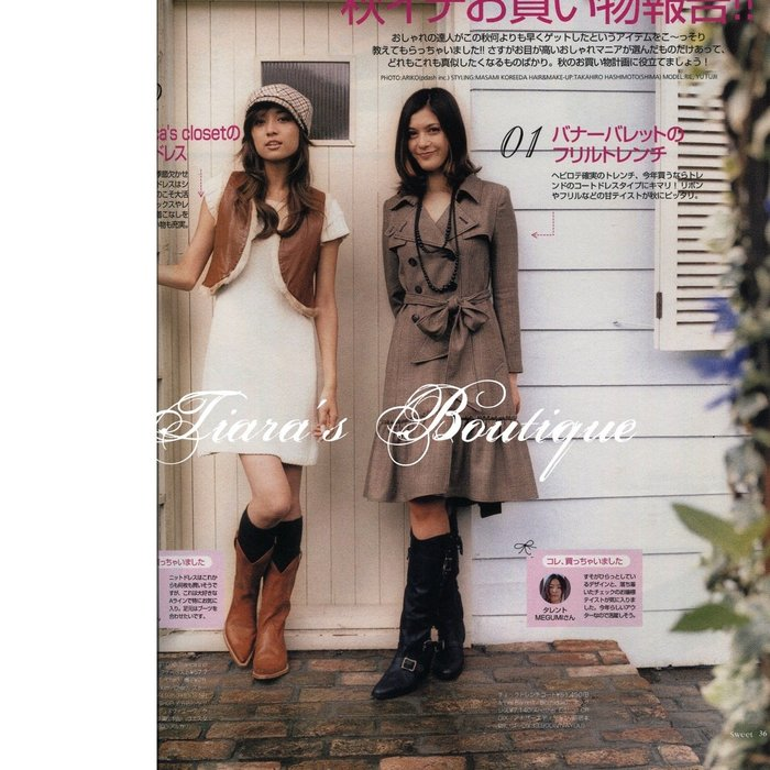 Banner Barrett 羊毛風衣 日本品牌 經典復古千鳥格紋 學院公主風 雜誌刊登款 稀有日本製 (297)