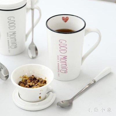 ZIHOPE 泡茶杯過濾泡茶杯茶漏情侶杯辦公室水杯陶瓷杯帶勺蓋ZI812