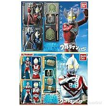 全新 全7種 鹹蛋 咸旦 超人 佐菲 太郎 80 高斯 Ultimate Luminous Ultraman 05 & 08 兩套 發光 扭蛋