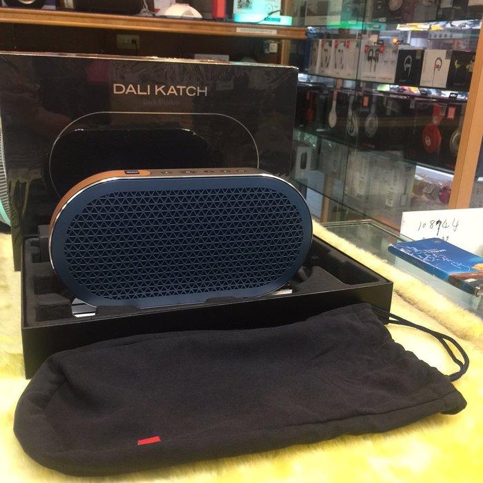 特價出清 含稅含運 視聽影訊 公司貨 丹麥 Dali Katch  隨身手提無線喇叭4色 藍芽音響 攜帶式另B&W