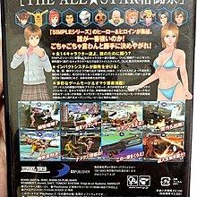 幸運小兔 PS2遊戲 PS2 THE ALL STAR 格鬥祭 格闘祭 SIMPLE2000 系列 日版 E4