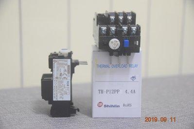 士林 TH-P12PP 欠相型 積熱電驛 熱動過電流繼電器 過載繼電器 過載保護器 over lelay