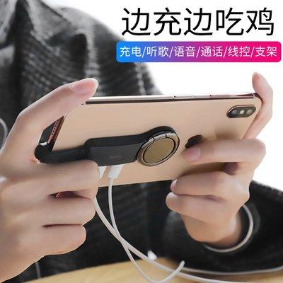 衣萊時尚-浩酷蘋果7耳機轉接頭ipho...