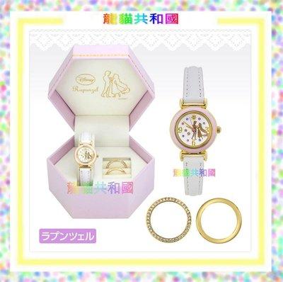 日本迪士尼Disney《Rapunzel魔法奇緣長髮公主樂佩  牛革手錶》腕錶 女錶~日本製~生日情人聖誕節禮物【預購】