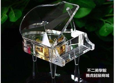 【格倫雅】^水晶鋼琴音樂盒八音盒天空之城生日禮物男送閨蜜女友特別禮品18282[g-l-y1