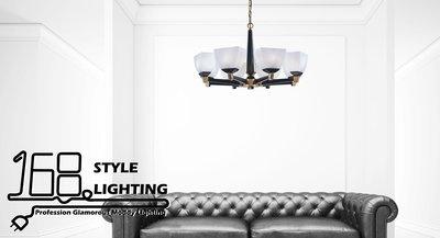 【168 Lighting】個性嶄露《時尚吊燈》(兩款)8燈GK 81124-1