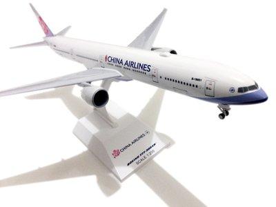 中華航空 飛機模型 波音 Boeing 777-300ER 民航機 客機 標準塗裝 1/ 200 台北市