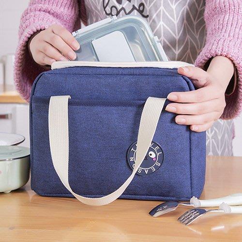簡約可愛铝箔加厚便當袋手提袋保温袋  四色可選