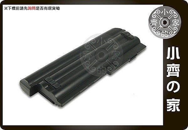 IBM Lenovo 42T4542 42T4543 43R9254 43R9255 X200-H電池 小齊的家
