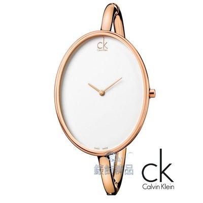 【錶飾精品】CK手錶 K3D2S616(小) Calvin Klein 摩登蛋形白面玫瑰金 手環 女錶