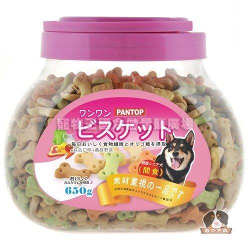 《缺貨》【寵物王國】PANTOP邦比-消臭骨型餅(綜合口味)650g,兩罐以下可超取