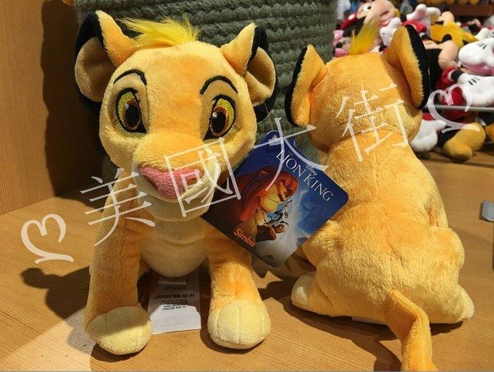 【美國大街】正品.美國迪士尼獅子王辛巴絨毛娃娃辛巴娃娃 Simba 7吋 / 17cm