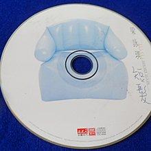 白色小館B13~CD~梁詠琪 短髮