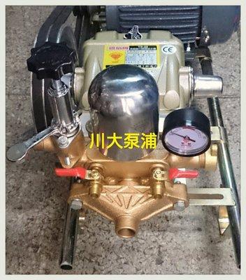 """【川大泵浦】鑽石牌 3/4"""" TS-22 噴霧機/洗車機/高壓送水機 TS22 機身 動力噴霧送水兼用機"""