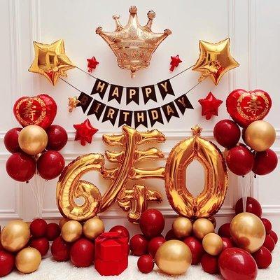 千禧禧居~爺爺奶奶長輩壽宴祝壽用品 老人生日派對裝飾布置壽字鋁膜氣球
