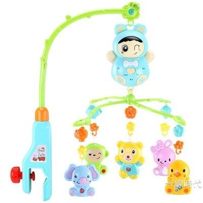 新生兒床鈴 寶寶0-6-12個月音樂旋轉兒童床頭搖鈴男女孩嬰兒玩具WY