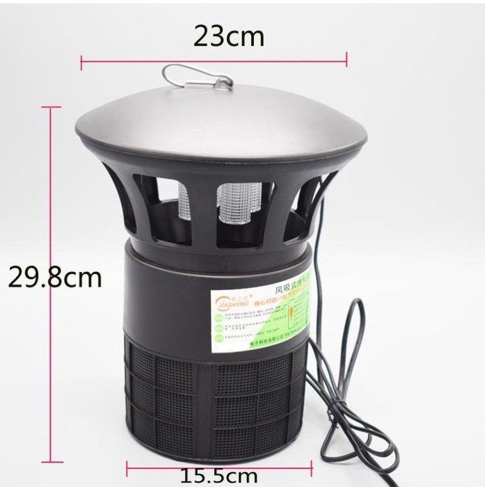 光觸媒LED滅蚊燈 大功率 養殖場滅蚊燈滅蚊燈