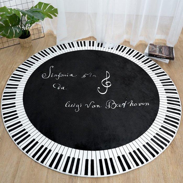 現代簡約黑色鋼琴圓形地墊地毯椅子墊臥室客廳防滑腳墊茶幾墊