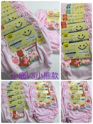 現貨 日本製 Twin Dimple girls 女童內褲 小褲 100% 純棉  小鹿款 100-130cm 2枚/組