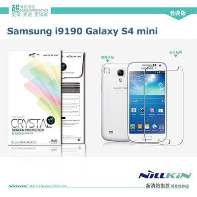 日光通訊@NILLKIN Samsung i9190 S4 mini 高清晰亮面防指紋抗油汙保護貼 靜電吸附無殘膠(套裝版)