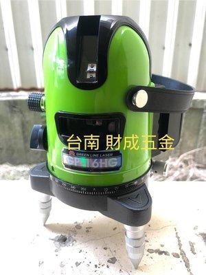板模可 上煇雷射 GP-16HG 綠光十字線(1V1H) 雷射水平儀 / 帶強光點 (戶外使用清晰可見) 亮度可調