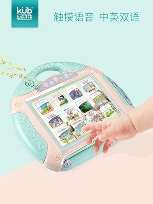 KUB兒童畫板磁性寫字板寶寶嬰兒小玩具...