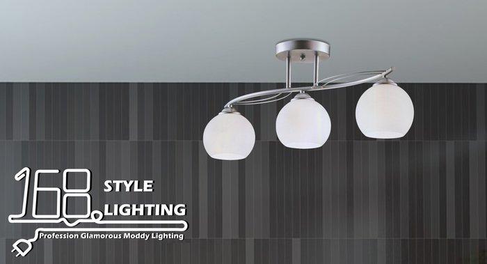 【168 Lighting】流型線條《時尚吸頂燈》(兩款)雙燈款GI 71131-5