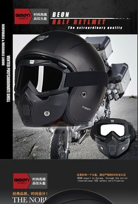 BEON時尚復古半盔四季摩托車頭盔機車軍盔男女士個性酷頭盔安全帽 亮白紅灰/星球標 XL機車摩托頭盔