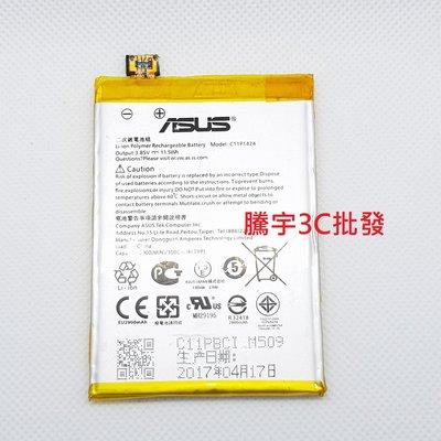 魔幻批發 附工具 全新ASUS ZenFone 2 電池 C11P1424適用