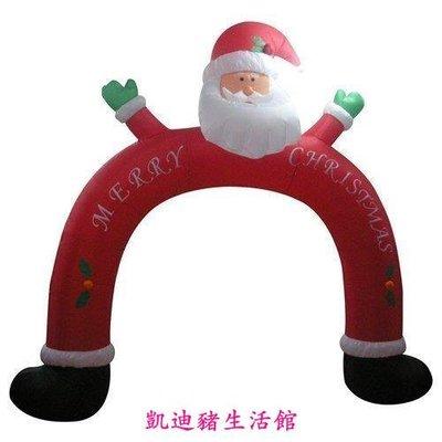 【凱迪豬生活館】聖誕節裝飾品 2.4米高聖誕老人頭充氣拱門 酒店商場大型擺設 充氣聖誕老人拱門KTZ-200937