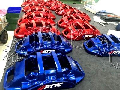 ATTC一體成型鍛造六活塞卡鉗330X32