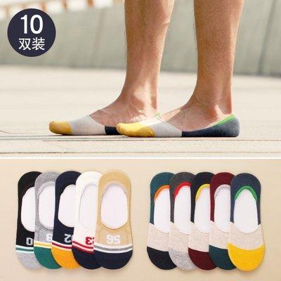 船襪薄款男襪 男夏季船襪薄款淺口防臭隱形豆豆鞋襪子男士防滑棉質短襪10雙