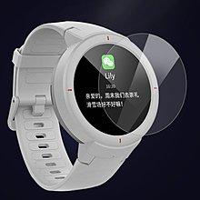 [灜雜貨] 2018款 華米智能手錶鋼化膜 AMAZFIT智能運動表膜 35mm玻璃膜防爆摔保護屏幕貼膜
