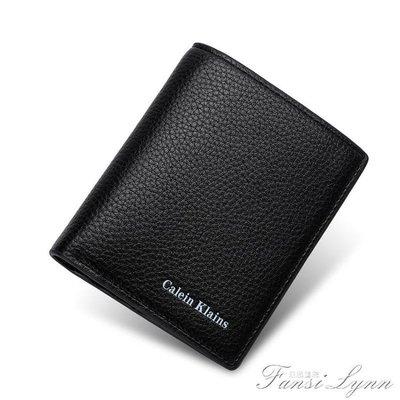 包道錢包男士短款超薄錢夾 迷你超薄男款青年學生卡包簡約軟皮夾    全館免運