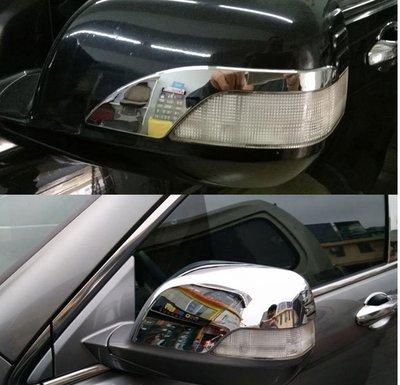 HONDA 本田 CRV 3代 3.5代 後照鏡 後視鏡 電鍍 裝飾 飾條 改裝 三款樣式