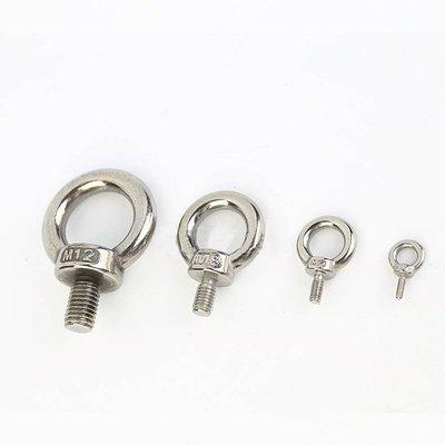 『寰岳五金』公制 M6 不鏽鋼 6mm(2分1/4) 白鐵吊環 不銹鋼 白鐵吊環 馬達吊環 馬達螺絲 外牙吊環
