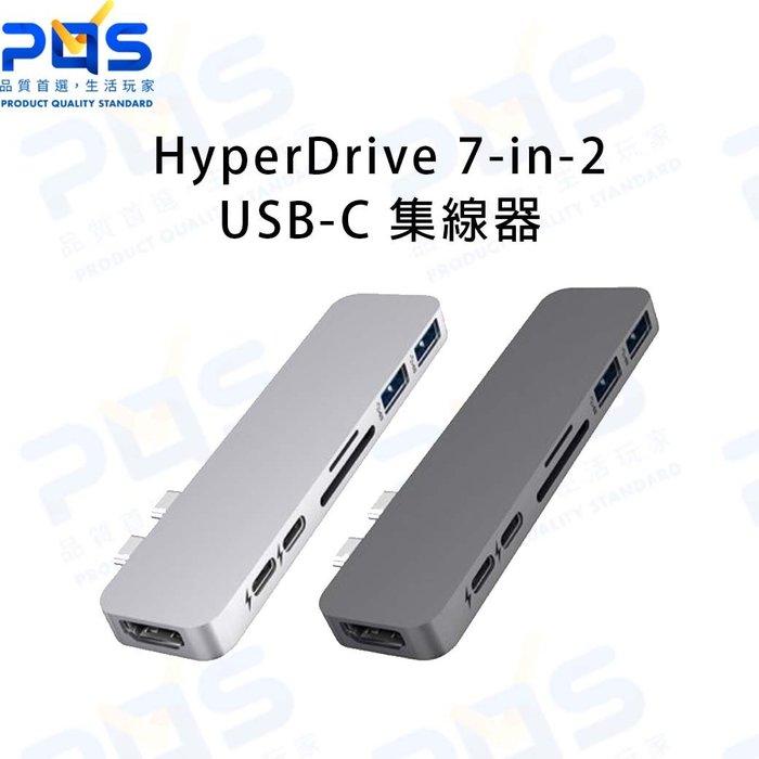 HyperDrive 7-in-2 USB-C 集線器 擴充器 多功能插孔 HDMI 快速讀卡 快充 台南PQS