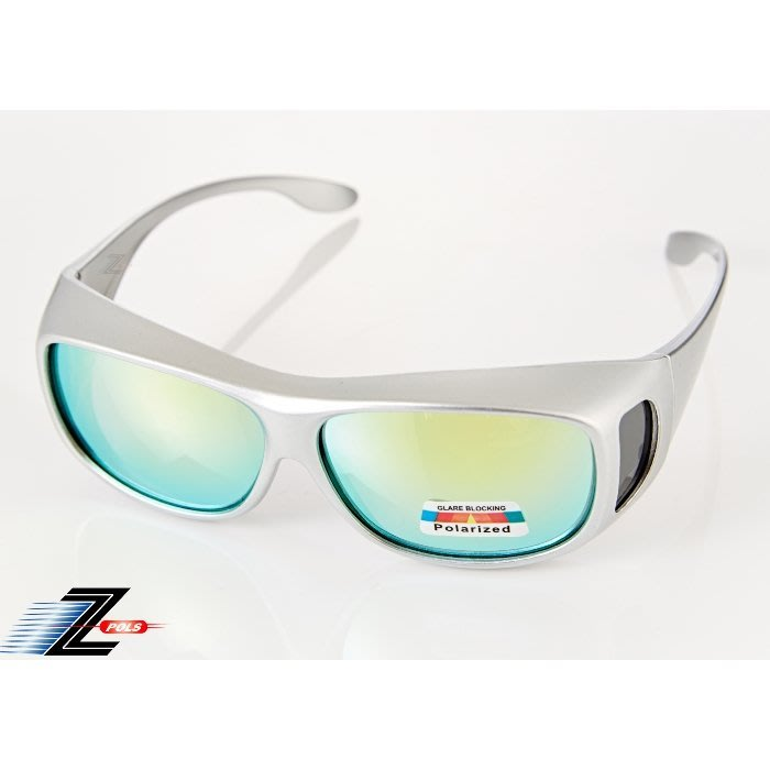 【視鼎Z-POLS】加大頂級電鍍橘黃偏光 質感亮銀框 可包覆近視眼鏡設計!Polarized寶麗來偏光太陽眼鏡