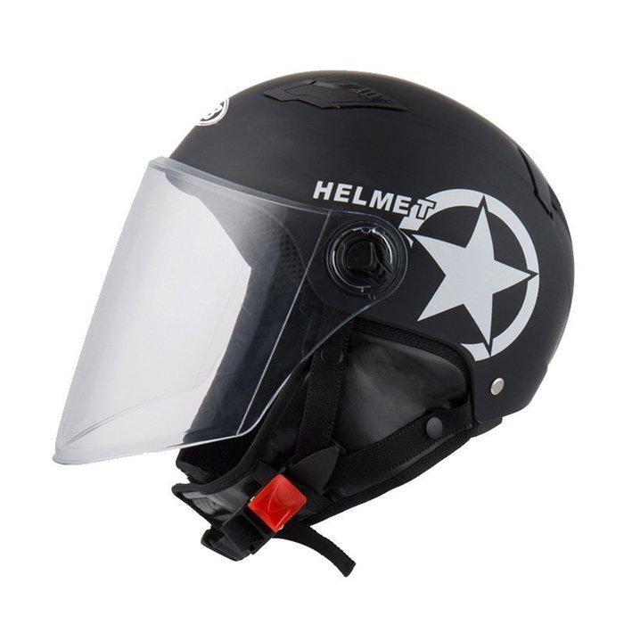 機車頭盔 新款 摩托車頭盔  電動車頭盔 四季通用頭盔男女頭盔秋冬季頭盔
